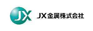 JX金属(株)